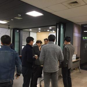 2019년 3월 입주기업(궁동, 용산동) 교육 & 교류회